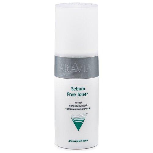 ARAVIA Professional Тонер с салициловой кислотой Sebum Free Toner 150 мл восстанавливающий бальзам для ног с витаминами revita balm aravia professional 100 мл