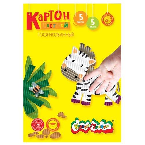 Купить Цветной картон гофрированный Зебры Каляка-Маляка, A4, 5 л., 5 цв., Цветная бумага и картон