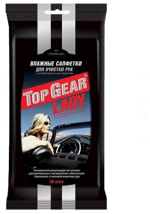 Влажные салфетки Top Gear Lady для очистки рук, 1 шт.