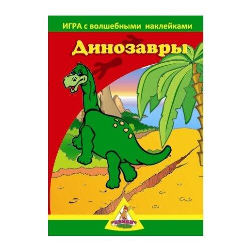 Настольная игра Нескучные игры Динозавры