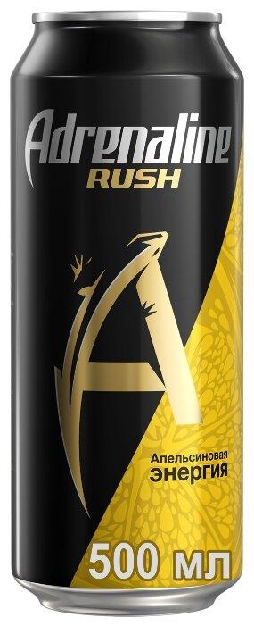 Энергетический напиток Adrenaline Rush Juicy апельсиновая энергия
