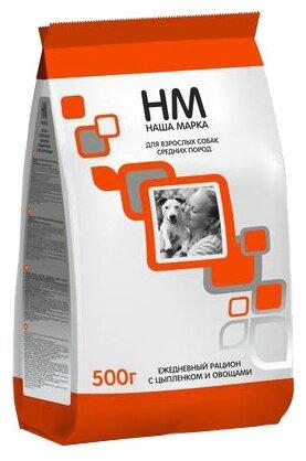 Корм для собак Наша Марка Для взрослых собак средних пород с цыплёнком и овощами (0.5 кг)