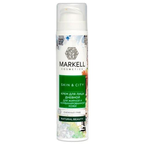 Markell Natural SKIN&CITY Крем для лица дневной для жирной и комбинированной кожи Снежный гриб, 50 млУвлажнение и питание<br>