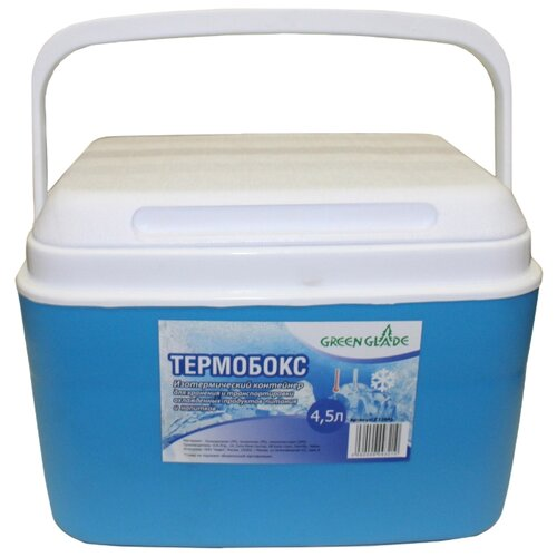Green Glade Термобокс С12045 голубой 4.5 лСумки-холодильники<br>
