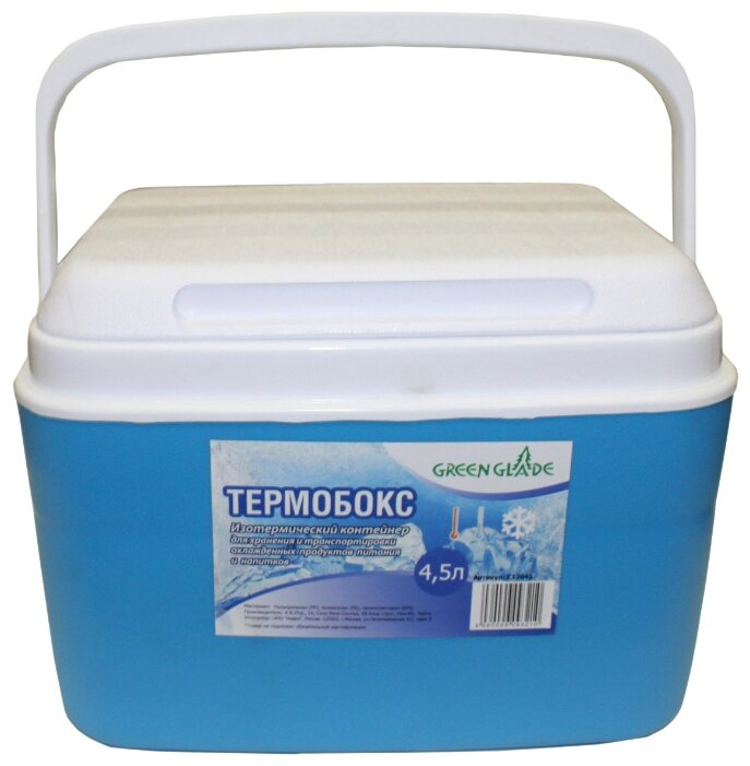 Green Glade Термобокс С12045 голубой 4.5 л