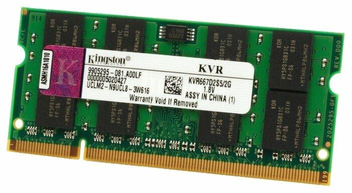 Оперативная память 2 ГБ 1 шт. Kingston KVR667D2S5/2G — купить по выгодной цене на Яндекс.Маркете