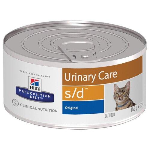 Корм для кошек Hill's Prescription Diet при лечении МКБ 156 г