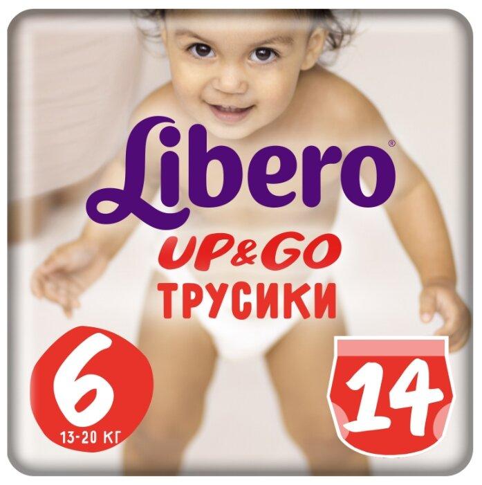 Купить Libero трусики Up & Go 6 (13-20 кг) 14 шт. по низкой цене с доставкой из Яндекс.Маркета (бывший Беру)