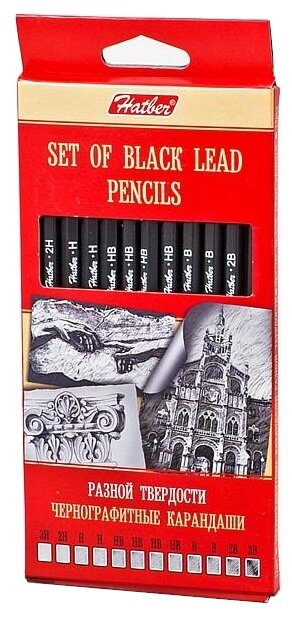 Hatber набор чернографитных карандашей разной твердости (BHg_12080)