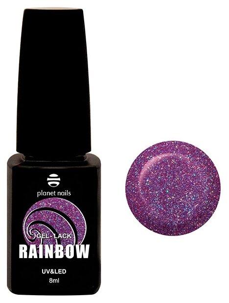 Гель лак planet nails Rainbow, 8 мл