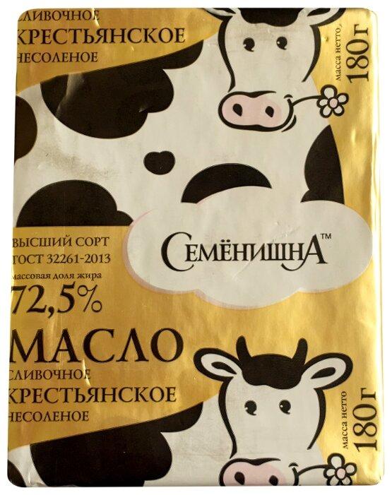 Семёнишна Масло сливочное Крестьянское несоленое 72.5%, 180 г