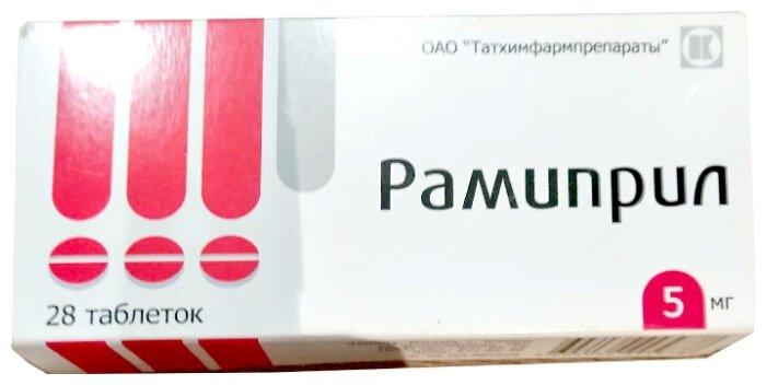 Рамиприл таб. 5 мг №28 — купить по выгодной цене на Яндекс.Маркете