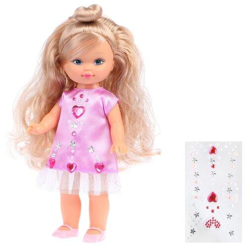 Кукла Mary Poppins Уроки дизайна Элиза с наклейками 25 см 451337 недорого