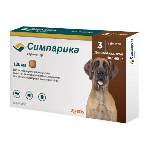 Zoetis (Pfizer) таблетки от блох и клещей Симпарика для собак и щенков массой 40,1-60 кг