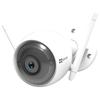Сетевая камера EZVIZ Husky Air (2 Мп 4 мм) CS-CV310-A0-1B2WFR