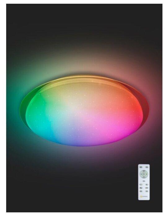 Estares / Светодиодный светильник с пультом Saturn 60W RGB R в детскую, гостиную, кухню до 20 кв.м. - Характеристики - Яндекс.Маркет (бывший Беру)