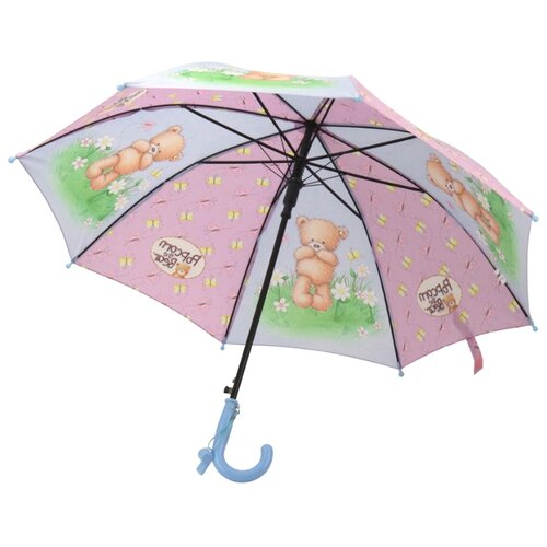 Зонт Kite розовый/голубой зонт детский щенки