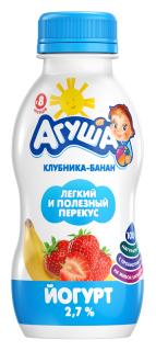 Йогурт питьевой Агуша детский клубника, банан (с 8-ми месяцев) 2.7%, 200 г