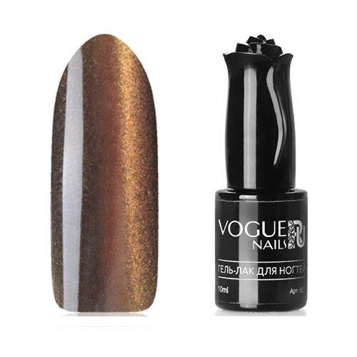 Гель-лак для ногтей Vogue Nails Созвездия, 10 мл, оттенок Чарующая Андромеда гель лак для ногтей vogue nails сокровища египта 10 мл оттенок колесница рамзеса