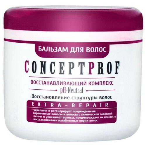 ConceptProf Бальзам для восстановления структуры волос Extra-Repair, 500 млОполаскиватели<br>