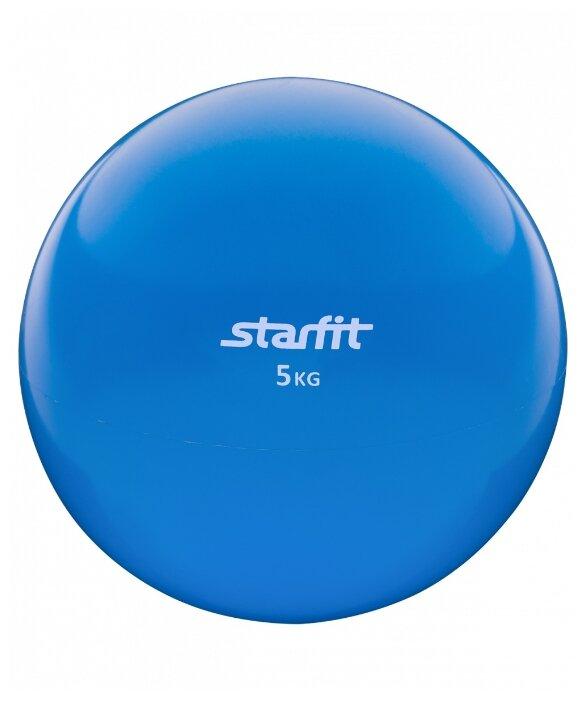 Медбол Starfit GB-703, 5 кг