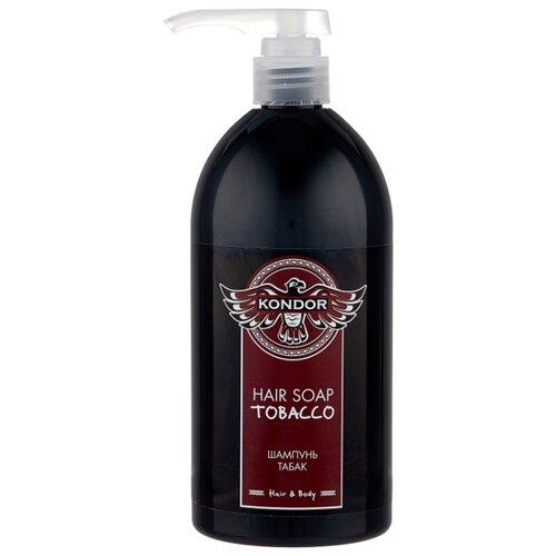 Купить Kondor шампунь Hair&Body Табак 750 мл с дозатором