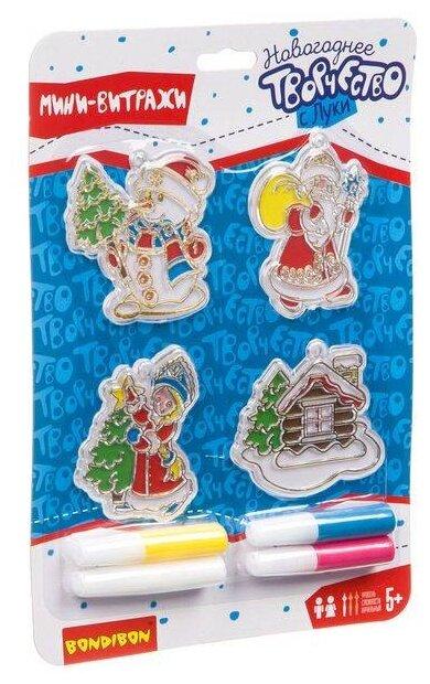 Набор для творчества BONDIBON Новогодние витражи с дедом Морозом и Снегурочкой 4 цв.