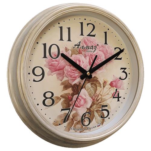 Часы настенные кварцевые Алмаз A10 бежевый/золото