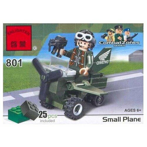 Конструктор Qman CombatZones 801 Небольшой самолет конструктор qman combatzones 1712 военная база