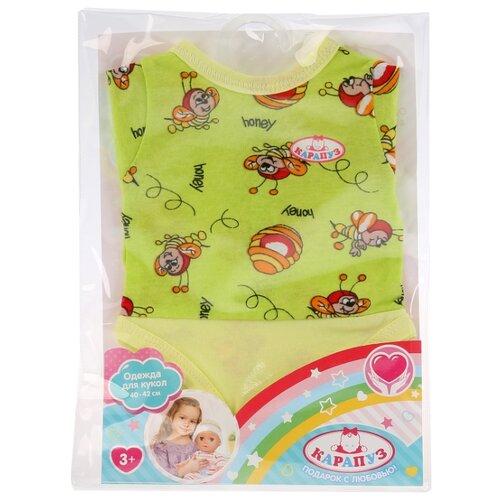Купить Карапуз Боди для кукол 40-42 см OTF-1904B-RU салатовый, Одежда для кукол
