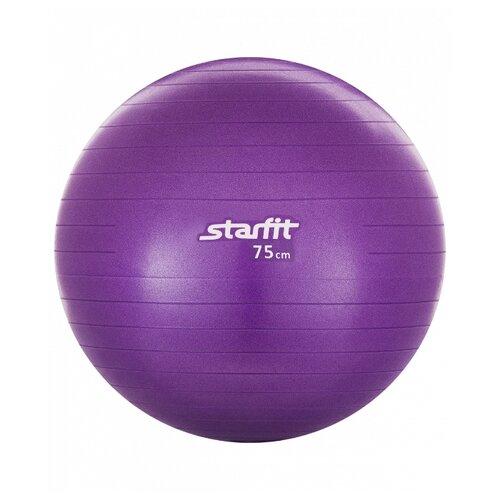 Фитбол Starfit GB-101, 75 см фиолетовый