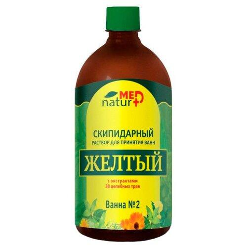 Натуротерапия NaturMed Скипидарный раствор для принятия ванн Желтый 1000 млПена, соль, масло<br>