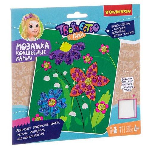 Купить BONDIBON Набор для творчества Мозаика волшебные камни Чудесные цветы (ВВ2509), Поделки и аппликации
