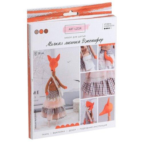 Фото - Арт Узор Набор для шитья Мягкая игрушка Лисичка Дженифер (3739957) арт узор набор для шитья мягкая игрушка домашний лис луис 2564775
