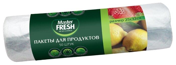 Пакеты для хранения продуктов Master FRESH