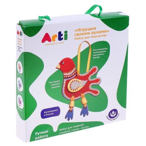 Купить Arti Набор для творчества Глиняная птичка Тутти (Г000682), Роспись предметов