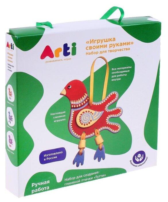 Arti Набор для творчества Глиняная птичка Тутти (Г000682)