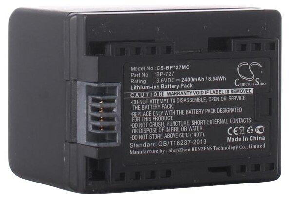 Аккумулятор iBatt iB-F134