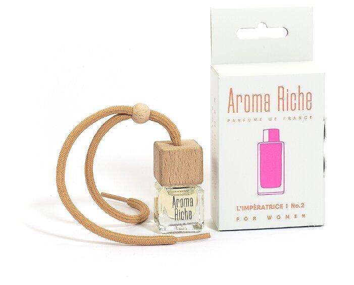 Автолидер Ароматизатор для автомобиля, Aroma Riche женский, L`imperatrice №2 5 мл