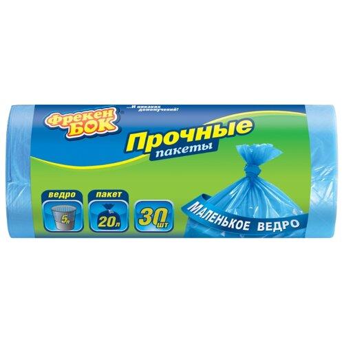 Мешки для мусора Фрекен БОК 16115357 20 л (30 шт.) синийМешки для мусора<br>
