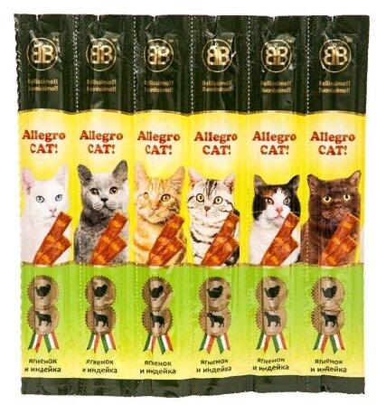 Лакомство для кошек B&B Allegro Cat! Мясные колбаски ягненок/индейка