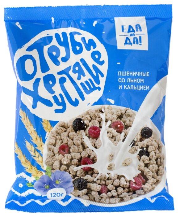 Отруби Еда на да! пшеничные со льном и кальцием, 120 г