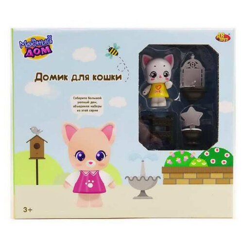 Игровой набор ABtoys Модный дом Домик для кошки Ванная комната PT-01314