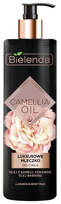 Молочко для тела Bielenda Camellia Oil эксклюзивное