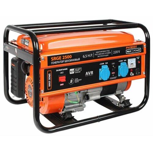 Фото - Бензиновый генератор PATRIOT Max Power SRGE 2500 (474 10 3130) (2000 Вт) генератор бензиновый patriot max power srge 6500e
