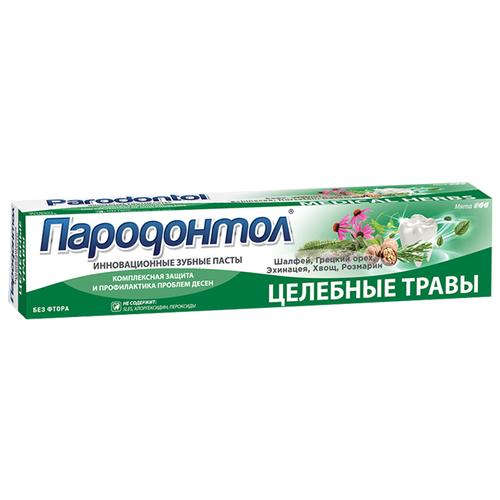 зубная паста пародонтол антибактериальная защита 124 г Зубная паста Пародонтол Целебные травы, 124 г