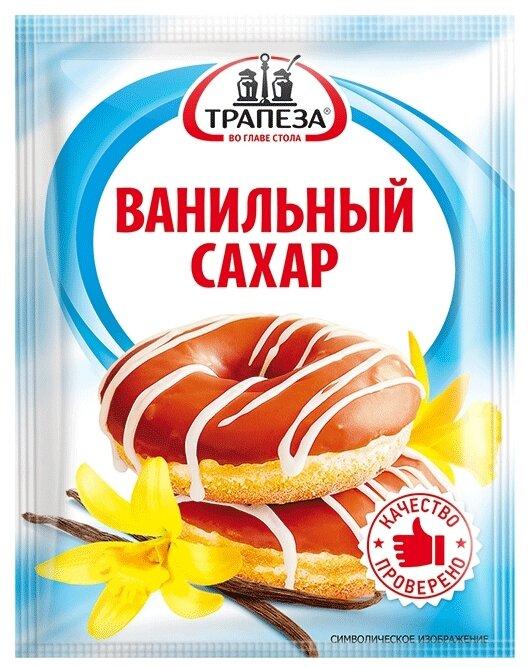 Трапеза Ванильный сахар