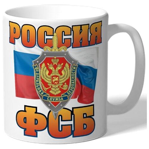 Кружка белая к 23 февраля Россия ФСБ - ФСБ с флагом России