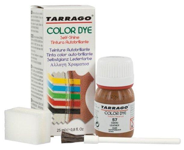 Tarrago Краситель Color Dye 057 leather — купить по выгодной цене на Яндекс.Маркете