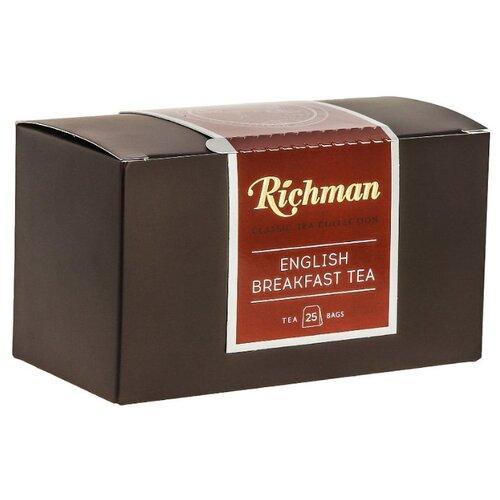 Чай черный Richman English breakfast в пакетиках , 25 шт.